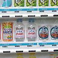 Vending Machines Japon