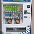 Vending Machines Japon