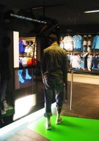Gesturetek_adidas_1