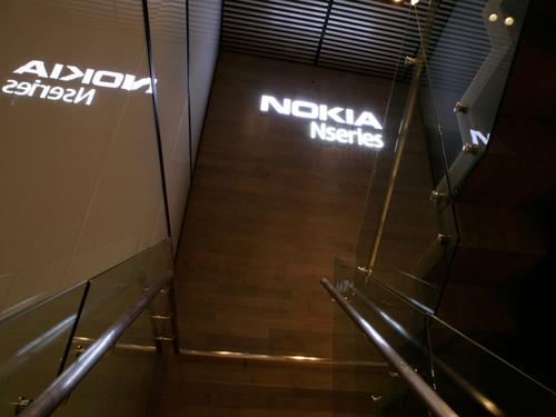 Nokia flagship nyc